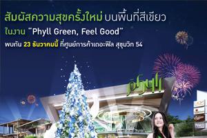 Phyll-Green-Feel-Good